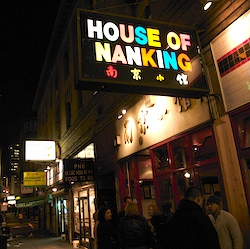 The line in front of the House of Nanking